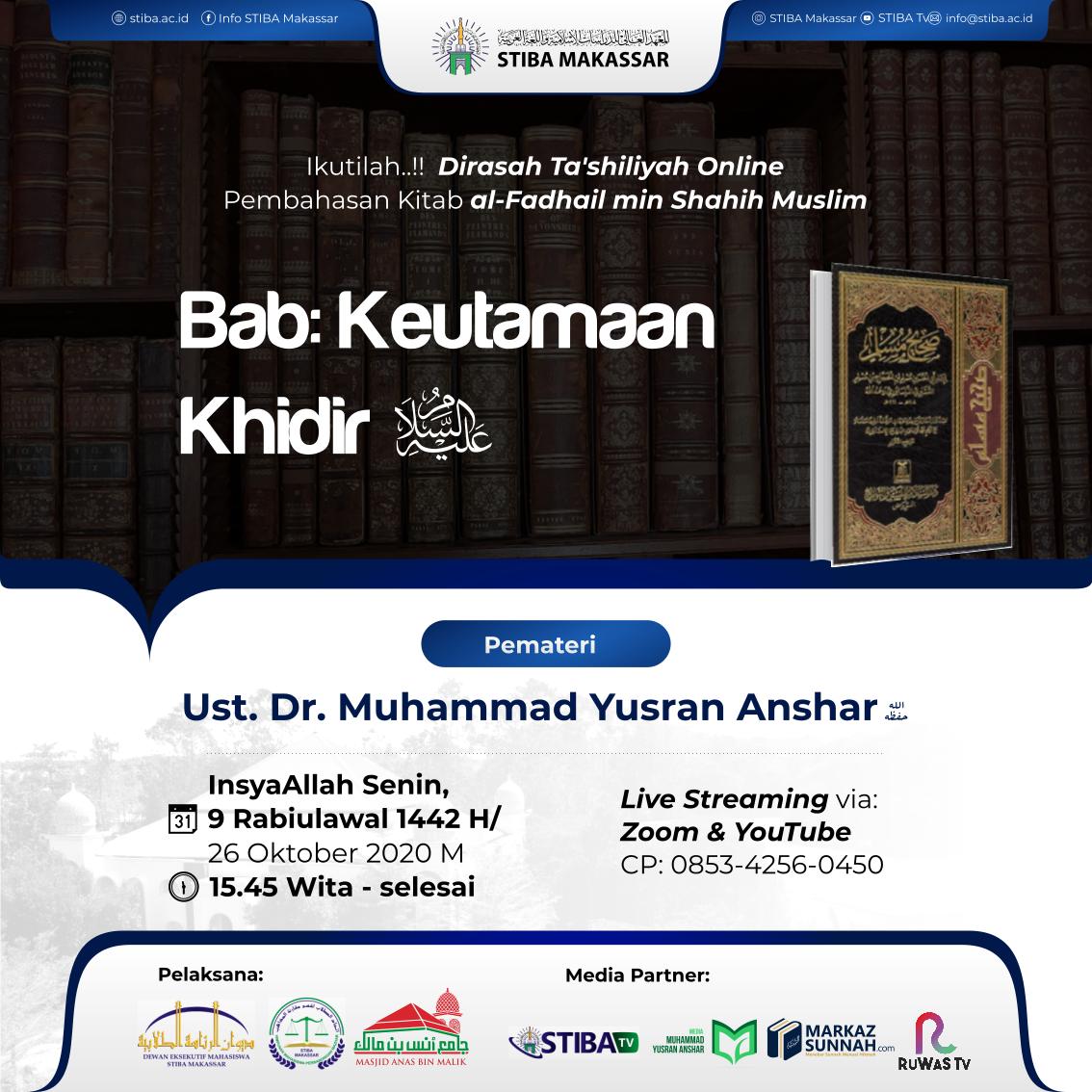 KAJIAN KITAB AL-FADHAIL MIN SHAHIH MUSLIM