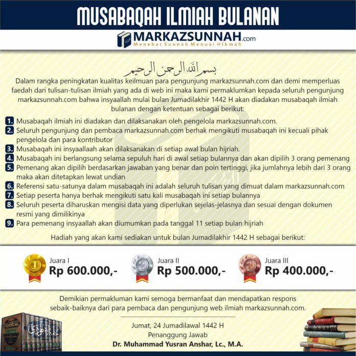 MUSABAQAH ILMIAH BULANAN MARKAZSUNNAH.COM
