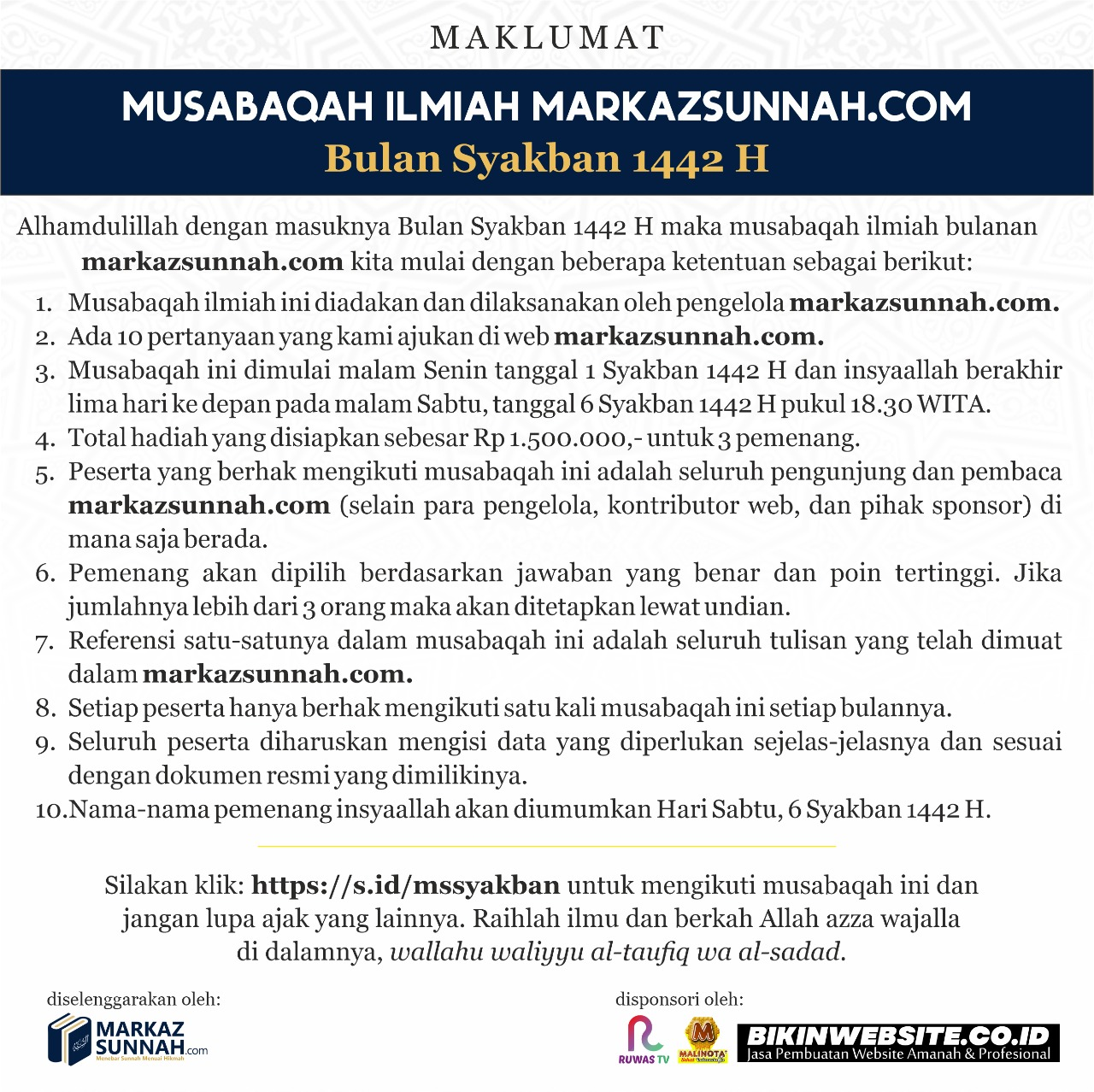 MAKLUMAT MUSABAQAH ILMIAH BULANSYAKBAN 1442 HMARKAZSUNNAH.COM