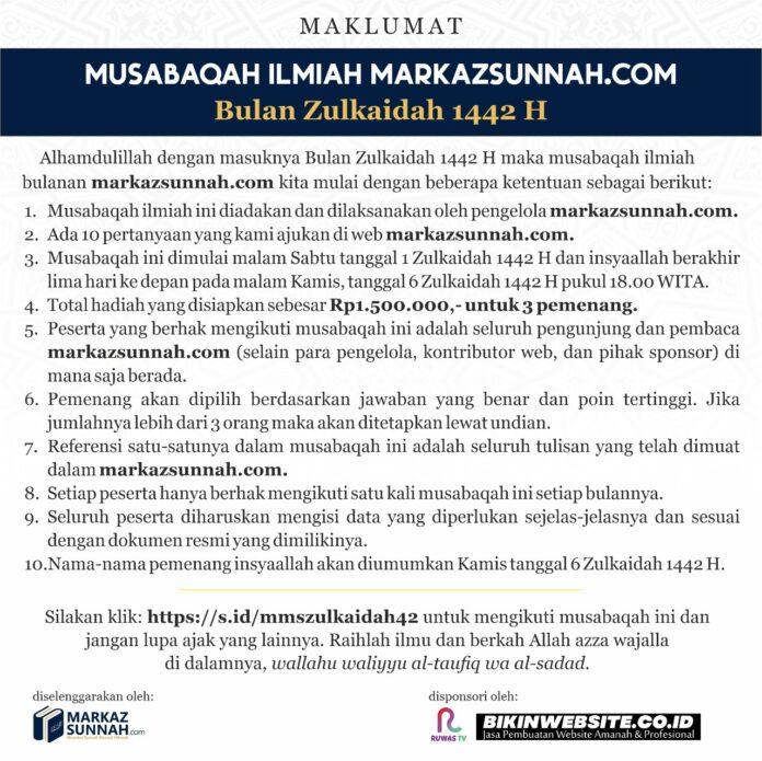 MUSABAQAH BULAN ZULKAIDAH 1442 H